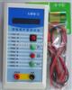 漏电开关测试仪LBQ-II型
