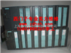 西门子300PLC,CPU313维修