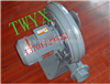 CX-125H隔热鼓风机,2.2kw耐高温鼓风机,2.2kw透浦式鼓风机