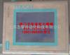 5.7寸触摸屏TP170A黑屏维修