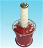 YDQ-交直流SF6气体试验变压器