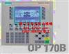 西门子触摸屏OP177B升级替换
