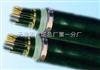 铠装矿用控制电缆MKVV22;MKVV32