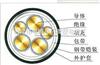 ZR-YJLV 5*35 5*50阻燃铝芯电力电缆(特价)