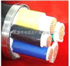 ZR-YJV22铠装阻燃电力电缆型号分析