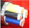 ZR-YJV22电力电缆Z新价格表