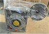 NMRW系列蜗杆减速机,紫光蜗轮蜗杆减速机,紫光减速机
