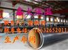 供应直埋式聚氨酯保温管聚氨酯直埋保温管供应价格