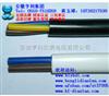 ZRC-JVPLVR22(邵阳)(ZRC-JVPLVR22信号电缆国标)(冶金)