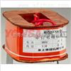 MQ2-5kg牵引电磁铁线圈