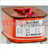 MQ2-8kg牵引电磁铁线圈