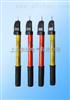 GSY-500KV高压交流验电器