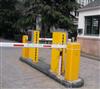 KLTB道闸系统/停车场系统/车辆管理系统/车位引导系统/智能停车收费