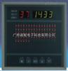 XSL/C-32RS0P0V0