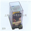 ZJ3-5中间继电器产品价格