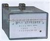 BFY-13A电压继电器产品价格
