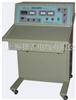 KZT-9901工频高电压试验系统