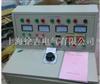GDGK-III开关柜通电试验台上海徐吉制造
