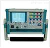 SUTE330三相微机继电保护
