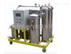 TYA-1不锈钢抗燃油滤油机