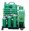 DTL-125透平油真空滤油机