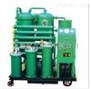 DTL-150透平油真空滤油机