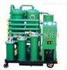 TLJ透平油专用滤油机