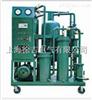 LHL-100润滑油滤油机