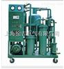 LHL-10润滑油滤油机