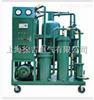 LHL-150润滑油滤油机