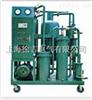 TYA-300润滑油滤油机