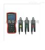 ETCR4300-三相数字相位伏安表