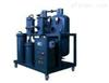 TYA润滑油专用滤油机
