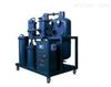 SMA-100润滑油专用滤油机