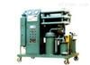 SMZYA-20高效真空滤油机