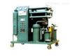 SMZY-150高效真空滤油机