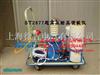 ST26770~30KV超高压耐压测试仪(漏电流0~20MA,30MA,50MA,100MA,200MA,300