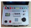 BC-9001单相继电保护器测试仪