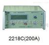 2218C(100A)回路电阻测试仪