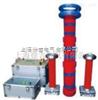 HSXZ系列变频式串联谐振耐压装置
