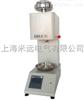 XNR-400A上海熔融指数仪