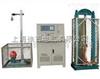 HB2666液压式拉压力和冲击试验机 资料