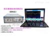 XW-800E变压器绕组变形测试仪(频响仪)