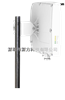 SF-5020CH3-5公里数字网桥 点对多点无线监控 数字微波无线传输