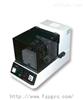 水汽渗透性测试仪/皮革水汽渗透测试仪厂家