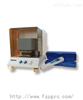 MMT液态水分管理测试仪/水分管理测试仪