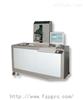 防滑性测试仪/纺织防滑性检测仪
