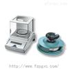 织物克重仪/土工布单位面积质量测试仪