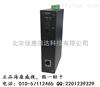 海康威視百兆光縴收發器百兆網絡光端機海康一級代理批發安裝調試批發
