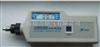 济南特价供应VM63A测振仪
